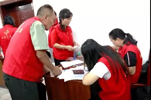 沈根甫申请加入永新县志愿者协会